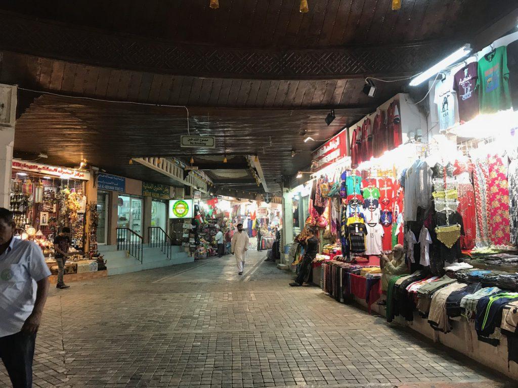 orientalische-islamische-stadt-geographie-souk-souq